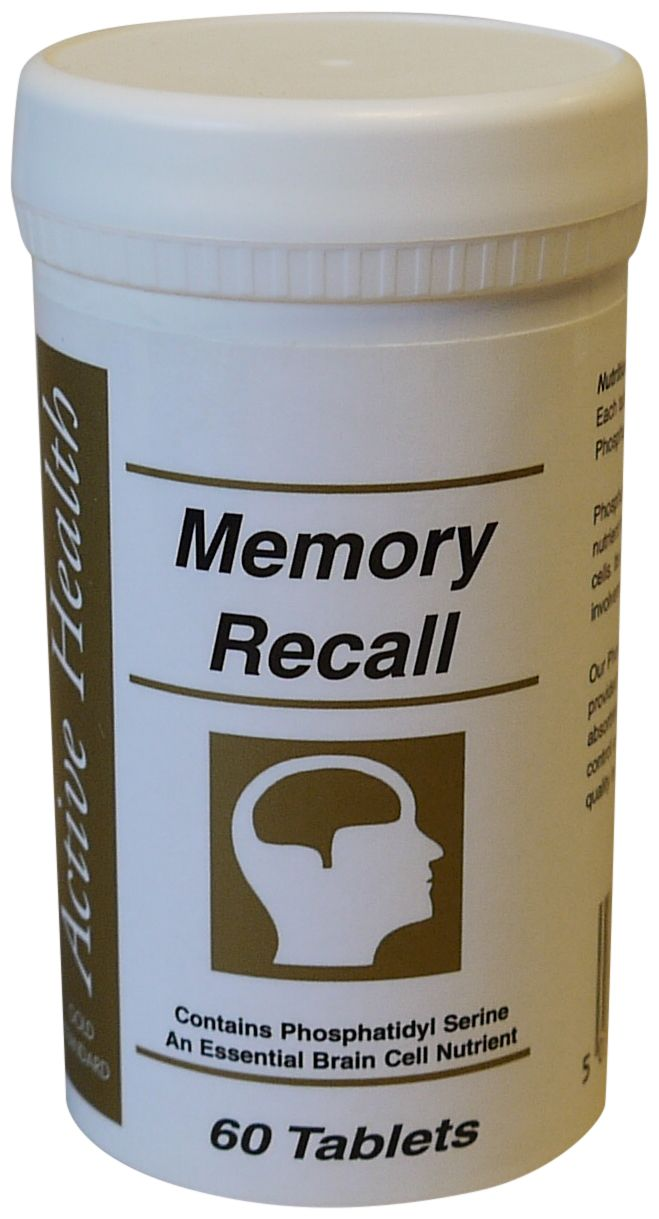 Supplement to enhance memory picture 2